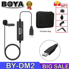 BOYA BY-DM2 Omni-directional MIC Digital Lavalier Microphone Clip-on Video Recording Mic with Type-C for Android Devices