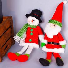 Christmas Santa Claus Bottle Set Red Wine Champagne Festive Party Supplies Home Decorations Z