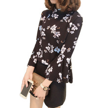 Floral Chiffon Blouse with Flare Sleeves
