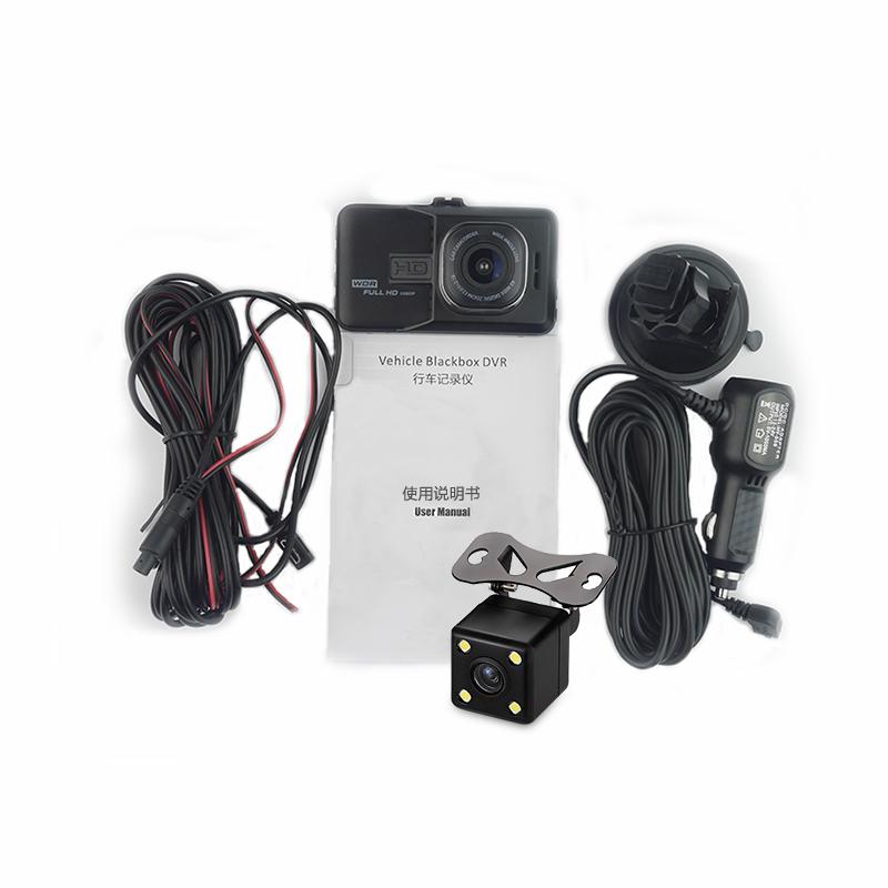 17 Registrar Car Camera DVR 1080P HD 1 Degree Dvr Black Box Car Mirror Camera Dual Camera Lens With Rear View Camera Dashcam 22