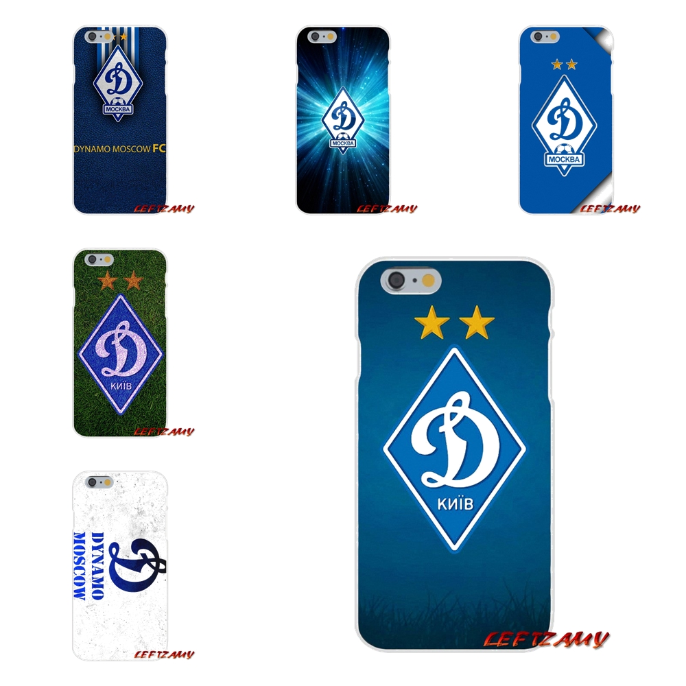 Dynamo Moscow Soccer Logo Slim Silicone phone Case For iPhone X 4 4S 5 5S 5C SE 6 6S 7 8 Plus
