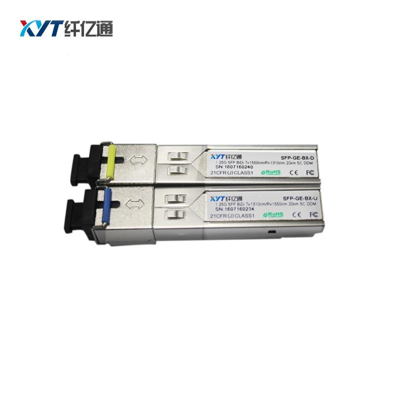 1 쌍 SC 커넥터 광섬유 모듈 트랜시버 20km LX 1000M - 통신 장비 - 사진 2