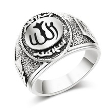 Sale 1pc High Quality Classics Retro Men Ring Muslim Allah Arabic Arabic God Messager Persian Plated Golden/Silvery(China)