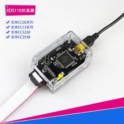 XDS110-Lite CC2650 CC2640 CC2630 CC2538 downloader emulator