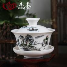 Landschaft Karte Porzellan Gaiwan Brühgefäß Chinesischen Zeremonie Gaiwan Weiße Keramik-terrine gaiwan 110 ml Gaiwan tee tassen