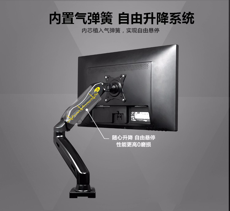 Nb f80 Desktop17-27