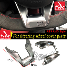 W176 interior Steering Wheel Cover ABS Silver 1:1 Replacement A-Class A180 A200 A45 Steering Wheel Low Cover plate B-Style 2016+ w253 steering wheel low cover plate abs silver glc class glc250 glc350 1 1 replacement interior steering wheel cover b style 16