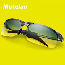 Day Night Vision Polarized Goggles Men's Driving Fashion UV400 Protection Polarised