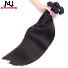 JVH Brazilian Straight Hair 100% Human Hair Weave Bundles Natural Color Remy Hair Extensions 12-28inch(China)