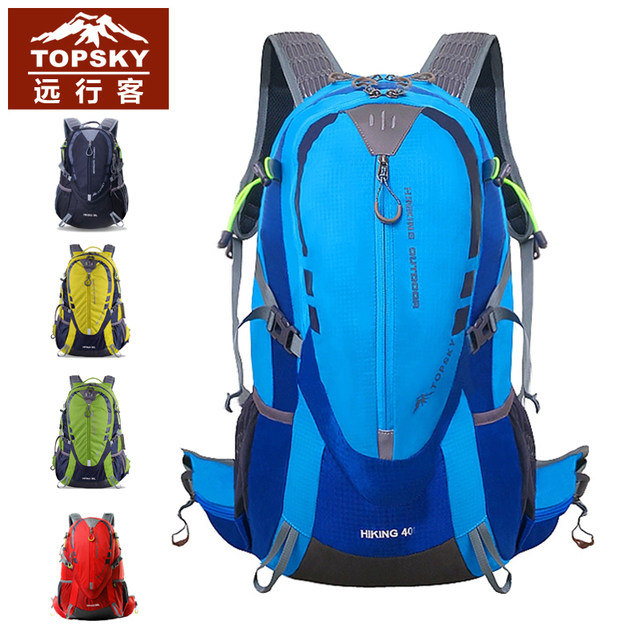 Online Shop Facenature 40L Climbing bag Hiking bag 30L Travel bag ...