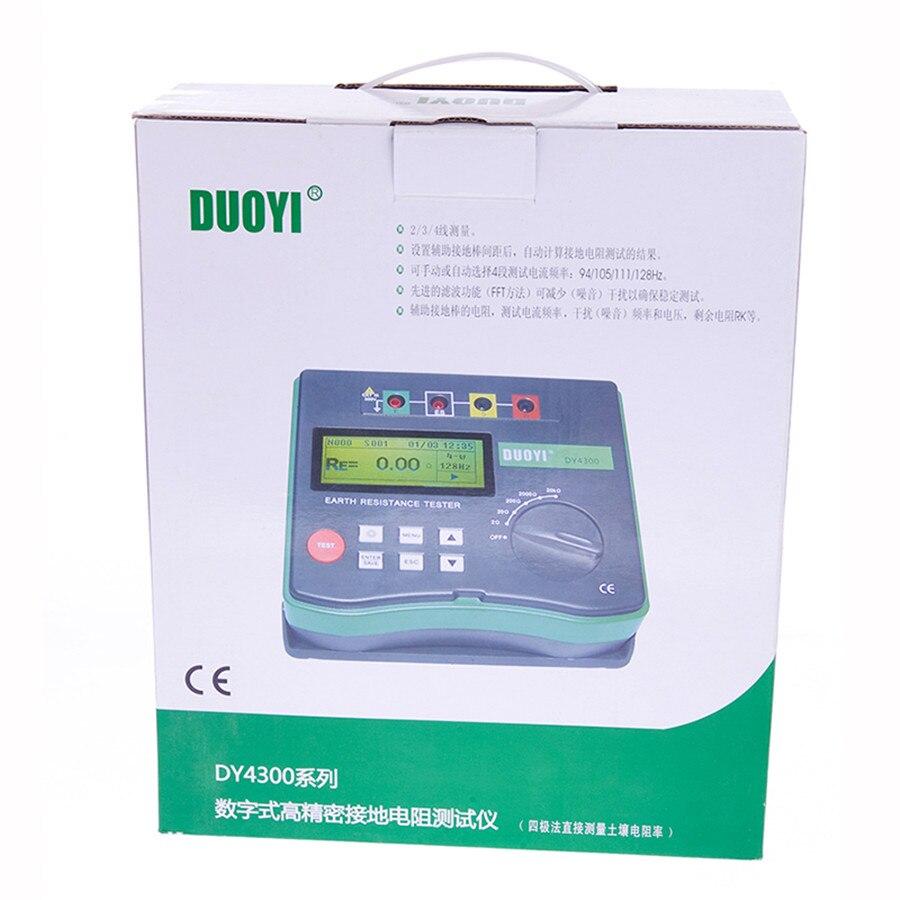 Testeur de terre numérique DY4300 testeur de résistance au sol - 6