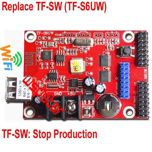 Сменная деталь 1280*16 640*32 1 * HUB08 и 2 * HUB12 USB + WIFI Один и два цвета P10, светодиодная карта контроллера, горячая Распродажа, 5 шт./лот