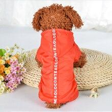 Плащ для питомцев, модная куртка, одежда для собак, комбинезон, плащи для щенков, пальто для собак, водонепроницаемые, 4 цвета, размер XS-XXL, DOGGYZSTYLE
