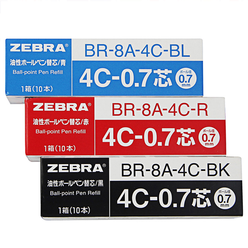 Free Shipping - Black Ink New Box Set 10pcs Zebra 4C-0.7 0.7mm Refill
