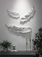 Nordic creative feather wall hanging indoor living room bedroom office wall decoration personality restaurant wall pendant