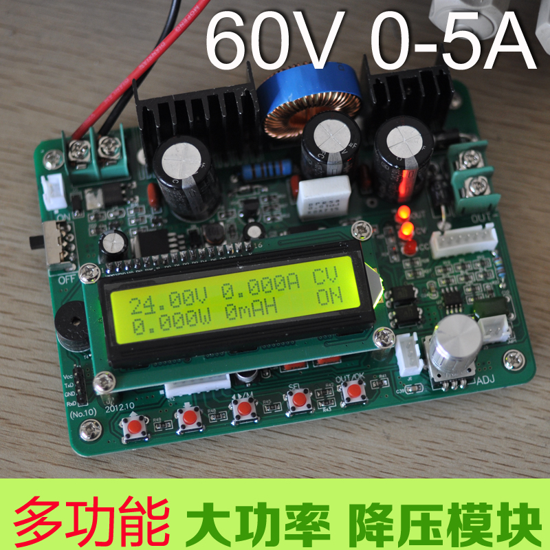cnc dc dc dc 12v to 5v step down module adjustable voltage and current constant current and constant voltage power supply module DC-DC High Power DC Regulated Power Supply 60V5A Step-down Module Constant Current Constant Voltage Multi Function