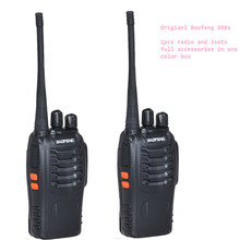 2pcs NEW Portable Walkie Talkie Two Way Radios UHF Ham Radio HF Transceiver Baofeng 888 For CB Radio Station Baofeng Bf-888s(China)