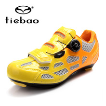 TIEBAO Professional Bicycle Cycling Shoes Breathable Men Women Road Bike Racing Athlet Shoes S2-Snap Tuning Knob Fastener Shoe