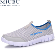 MIUBU Summer Breathable Mesh Men Shoes Lightweight Men Flats Fashion Casual Male Shoes Brand Designer Men Loafers стоимость