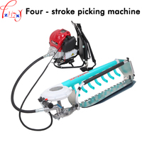 Back type four stroke tea plucker picking machine 4 stroke gasoline type tea picking machine tea picking tool 1pc