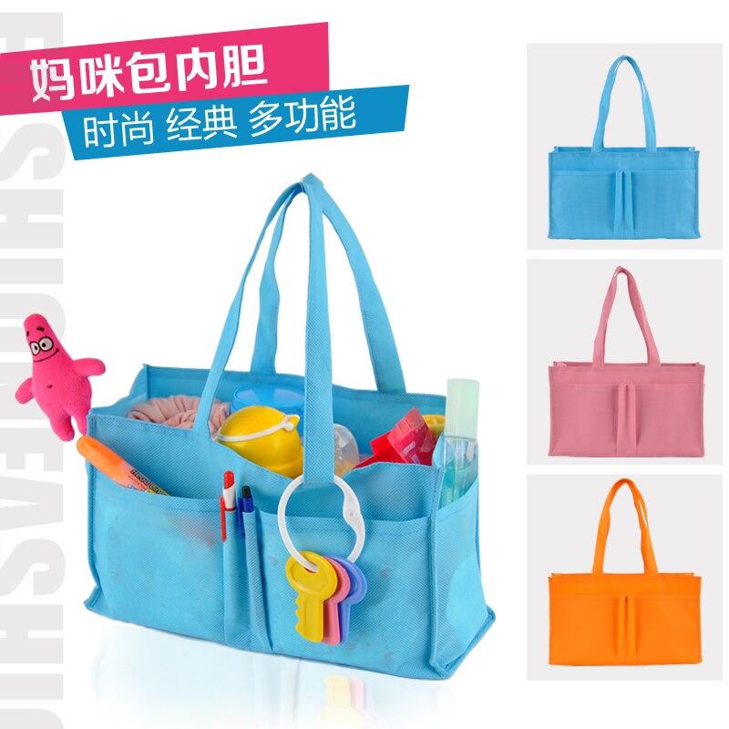 Островная многофункциональный нетканые пеленки мешок внутренний контейнер подгузник сумка для детские вещи для беременных мешок лайнер ...