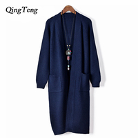 QingTeng Casual Long Cardigan Womens Winter Long Sleeve Knitted Sweaters With Pocket Cardigans Poncho Women 2017