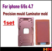 1set Precision aluminium mould For iphone 6G 6s 4.7″ Laminator mold metal for the front glass with frame Location for oca user