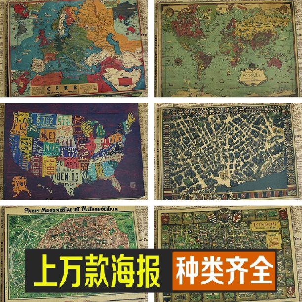 Vintage mix order ancient old city world maps middle earth harry vintage mix order ancient old city world maps middle earth harry potter map poster retro kraft gumiabroncs Image collections