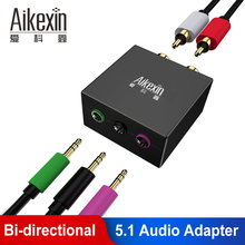 Aikexin 5.1 Stereo Audio Adapter 2 RCA to 3.5mm Audio Converter for 5.1 multimedia speaker systems belden 6500fe unreeled pkg 1000ft natural commercial audio systems 2c