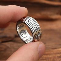 Handmade 925 Silver Fengshui Taiji Ring Good Luck Turning RIng Thailand Vintage Sterling Silver Fengshui Bagua Ring