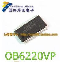 ob6220vp-integrated-circuit