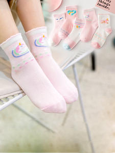 SKids Socks Unicorn M...