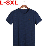 big size Casual T Shirt Patent Acoustic Electric Guitar Structure Music Men O Neck Short Sleeve T Shirt Youth Art Singular Tees