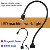 CRUBON LED Machine Work Lamp 24V/220V 9W LED Lighting with 80cm/100cm/120cm For Industrial Machine CNC Milling Machine Light