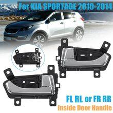 1 PC Front/Rear Left/Right FL RL FR RR Inside Door Handle For KIA SPORTAGE 2010 2011 2012 2013 2014