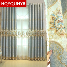 New Brown/Blue European luxury high-gloss curtains for Living Room High-end hollow water-soluble Bedroom/Kitchen
