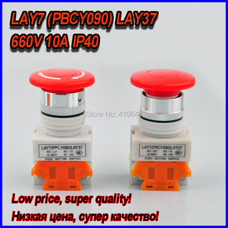 Free shipping Red Mushroom Emergency Stop Push Button Switch Cap LAY7 PBCY090 LAY37 DPST 660V and 10A LOW COST and HOT SALE стоимость