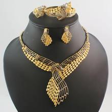 Модный комплект ювелирных изделий в африканском стиле золотого