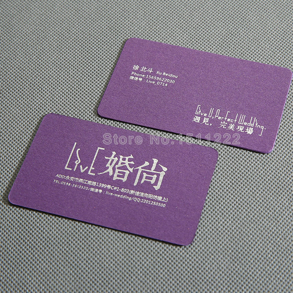 Custom business cards printing free shipping color name card silver custom business cards printing free shipping color name card silver foil purple star light paper card 300g in business cards from office school supplies reheart Image collections
