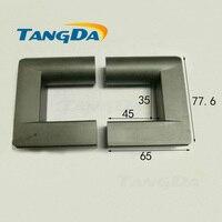 Tangda U type core Soft ferrite 77.6*65mm inductor UYF25 High voltage electricity Welding machine ultrasonic high power PC40