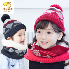 Han Guodong Baby Hat Scarf two piece 2-6-8 wool and cashmere Lingge children bib virgin male bonnet