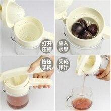 CCJ3jiantuo46.88usd сок чашки многофункциональный small office Простой Соковыжималка разделения шлак сок удобный Бейл li 9,14