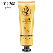 IMAGES Horse Oil Moisturizing Hand Cream Hydrating Exfoliate