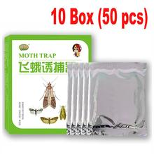 50pcs JIYUE Clothes Food Moth Killer Attractant Pheromone Trap for Warehouse wardrobe kitchen Storage Room