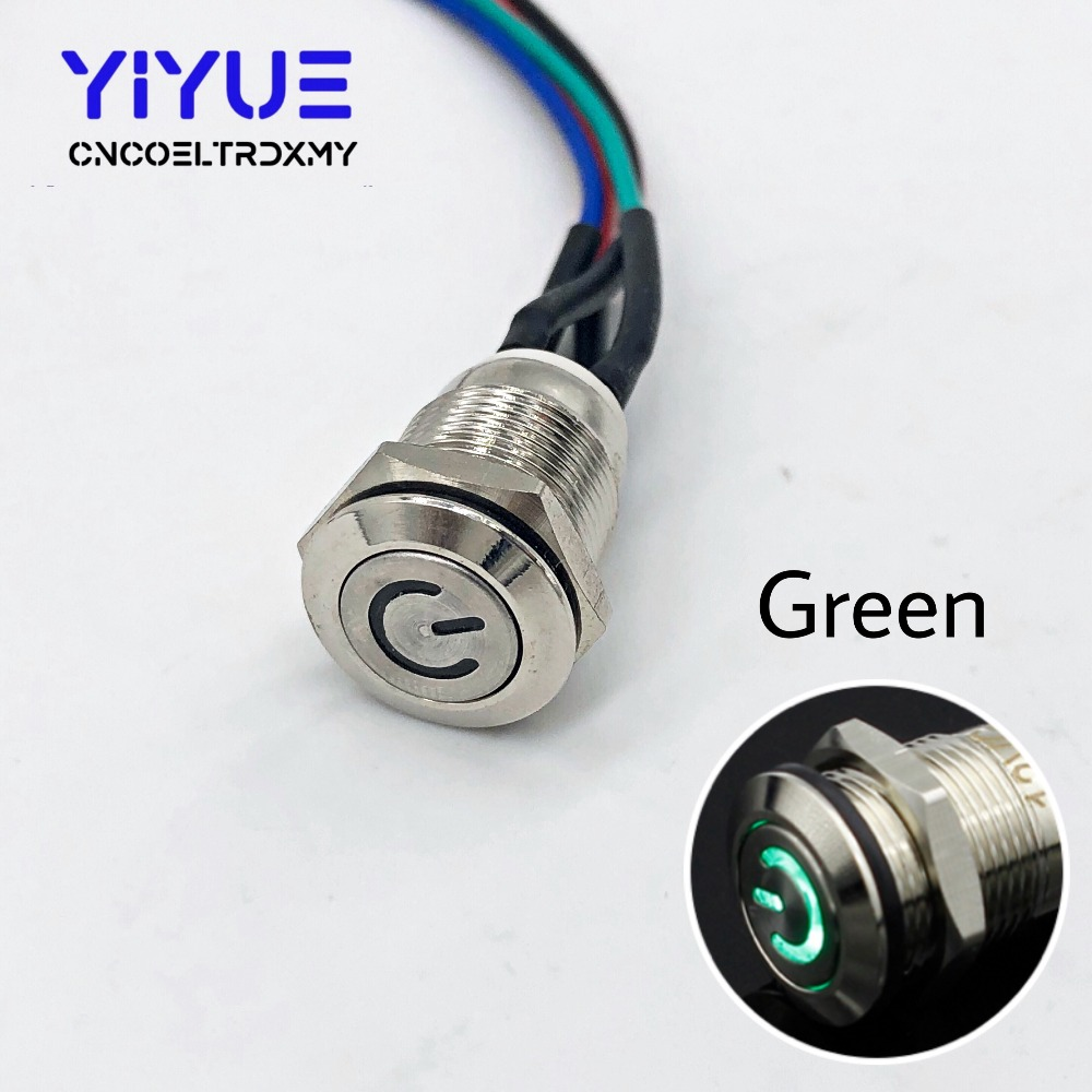 Metal Push Button Switch On-off With LED light 5V 12mm7