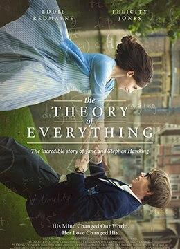 《万物理论》2014年英国,美国,日本剧情,传记,爱情电影在线观看