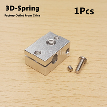 1Pcs Heater Block For E3D V6 2016 New 3D Extruder HotEnd For PT100 sensor cartridge All