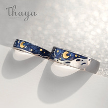 Thaya Van Goghs Enamel couple rings Sky Star moon s925 silver Glitter Rings Engagement Ring Wedding Jewelry For Women
