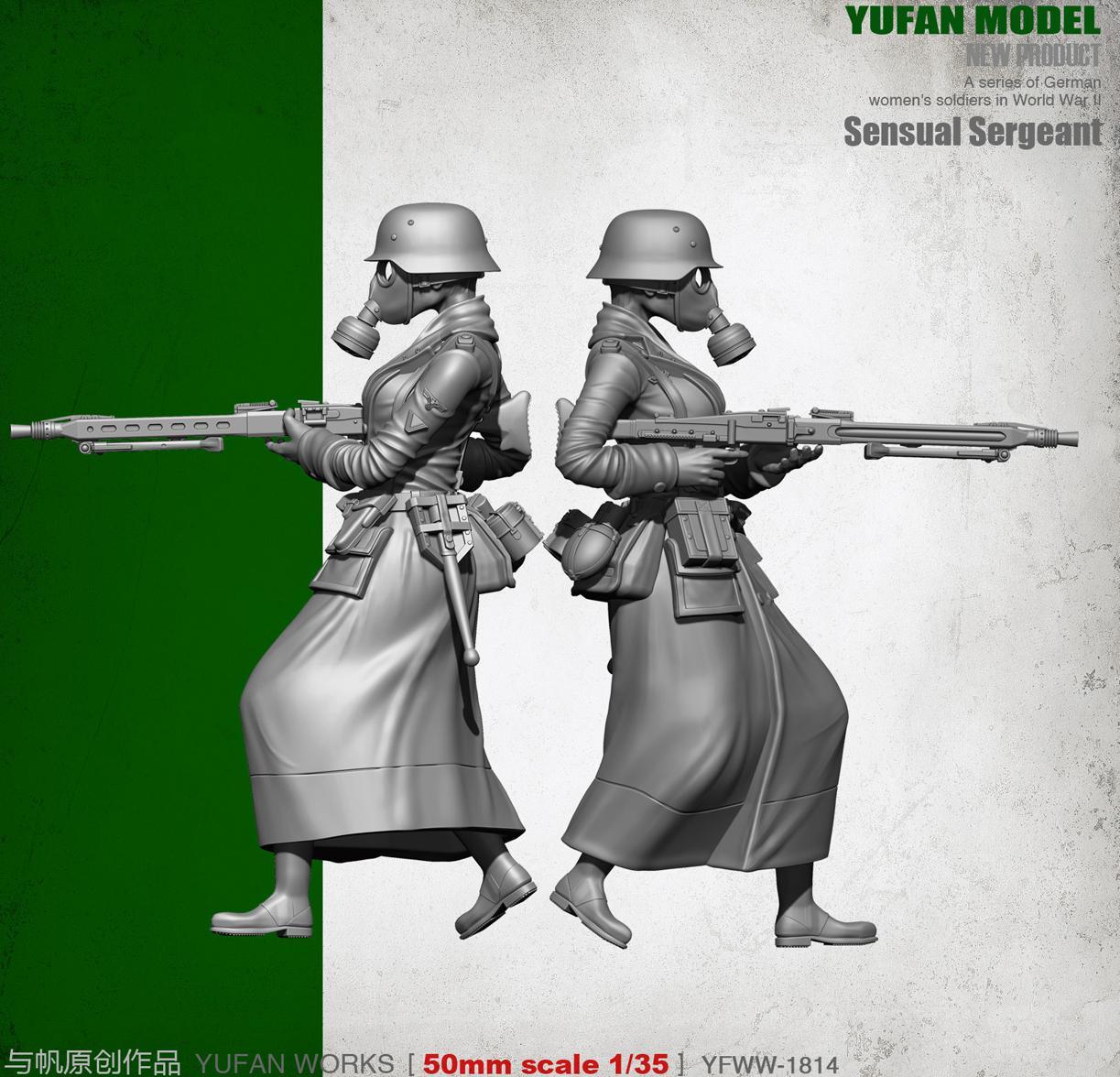 Yufan Model 1/35 German Figura Original Beauty Machine Gunners Resin Soldier YFWW35-1814