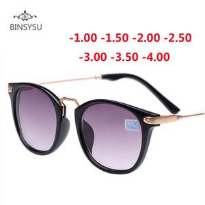 BINSYSU Myopia Sun Glasses Gray Lens Metal Legs Sunglasses